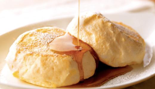 リピーター続出♪『むさしの森珈琲』で絶品パンケーキ!スカイラーク株主優待使えます。