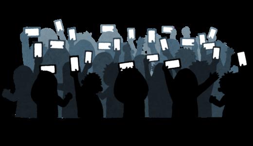 携帯料金について 料金比較